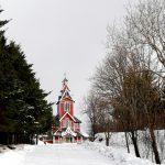 The Buksnes Church in Vestvågøy - dragon style